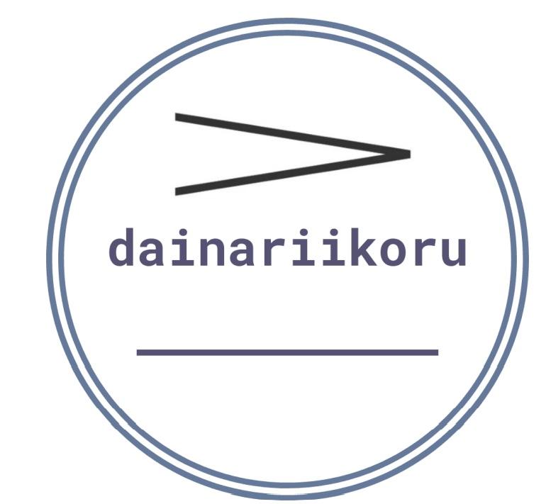 dainariikoru logo new